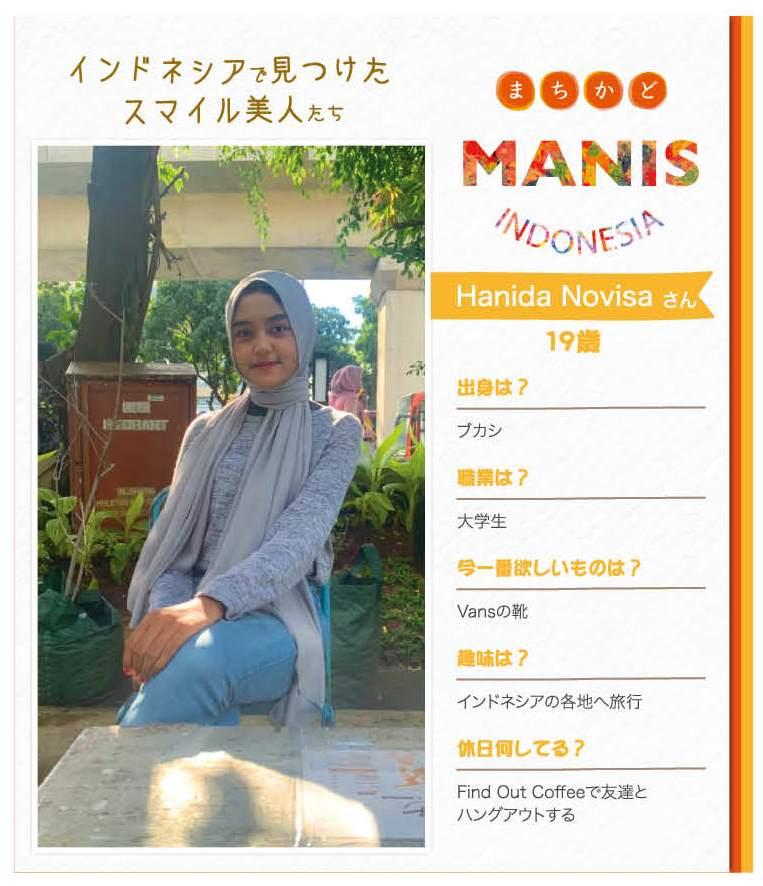 インドネシア美人女性