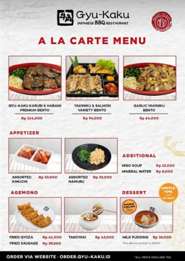 ジャカルタのレストラン、牛角のメニュー