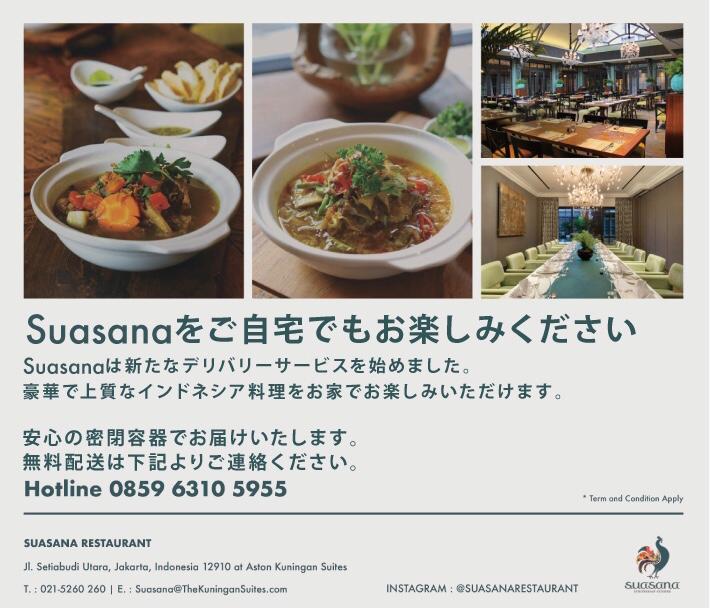 ジャカルタのレストラン、Suasanaのジャカルタにあるレストランの宅配、デリバリー、持ち帰り、テイクアウトメニュー