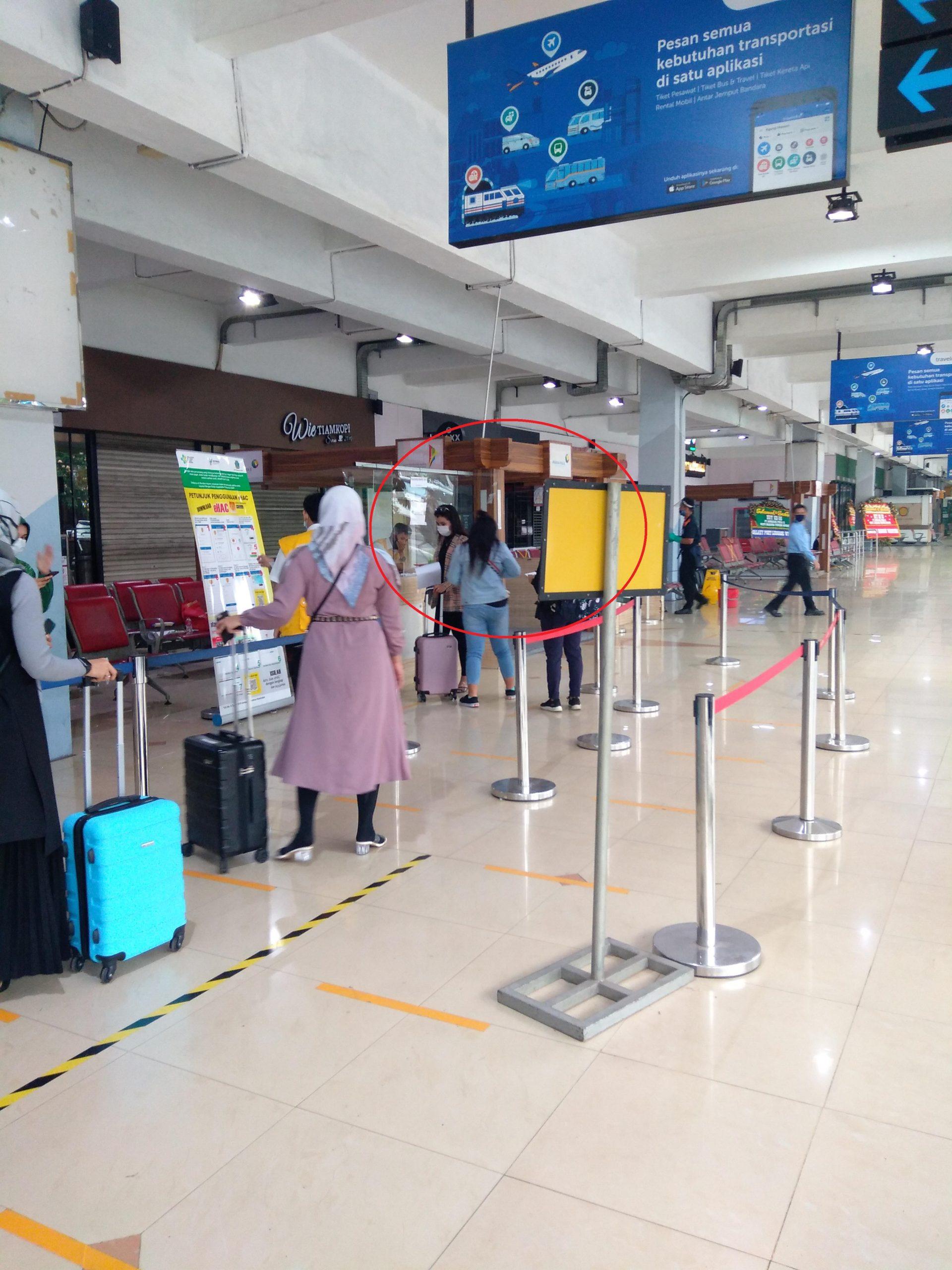 インドネシア国内移動