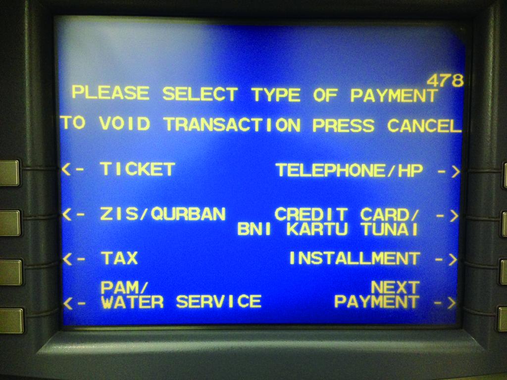 ATMの使い方